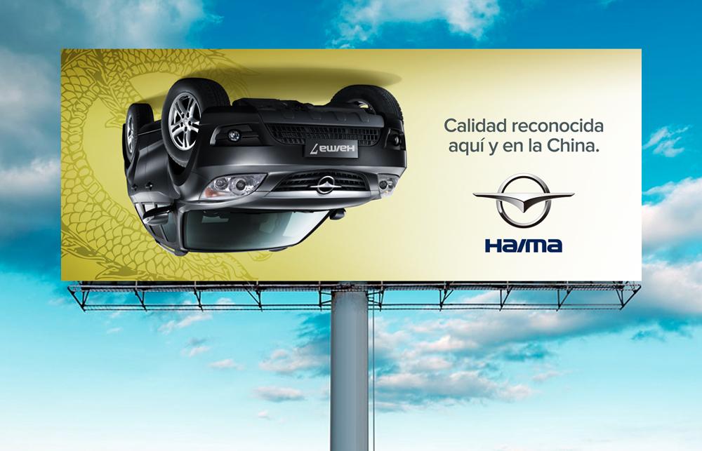 """""""Aquí y en la China"""" para HAIMA"""