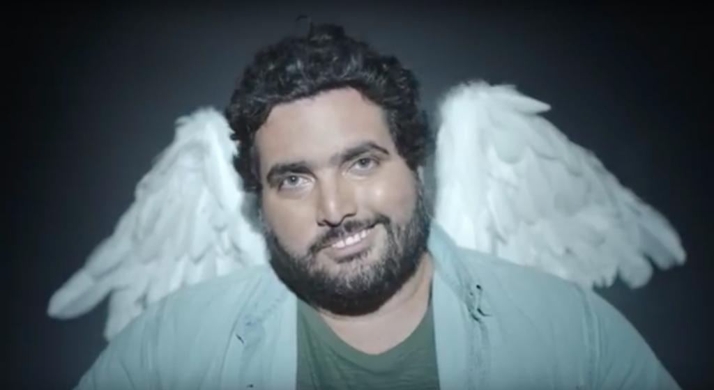 """""""Cupido"""" para VIVA Fidepuntos"""